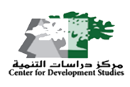 An interview with Samia Al Bothmeh about the Boycott Divestment, and Sanctions (BDS) Movement