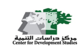 """Call for Application for the Third Stage of """"Youth for Change"""" Program"""
